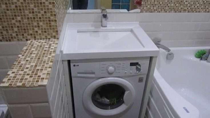 2021 ᐈ   ( 60 фото) Раковина над стиральной машиной варианты размещения 60 фото