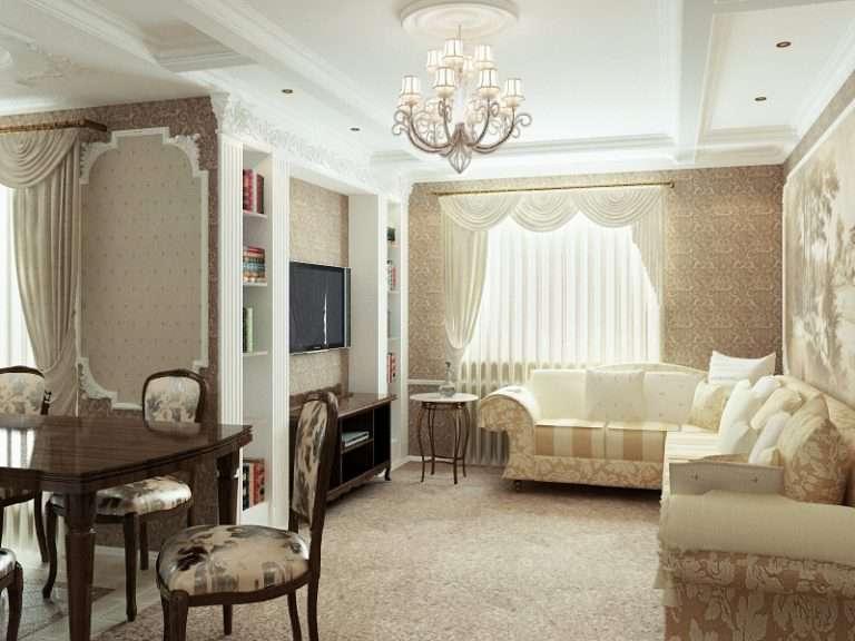 Интерьер гостиной в классическом стиле в малогабаритной квартире фото