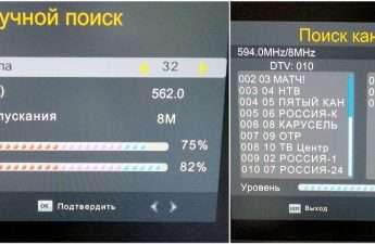 Ручная настройка цифровых каналов DVB T2- частоты первого и второго мультиплекса