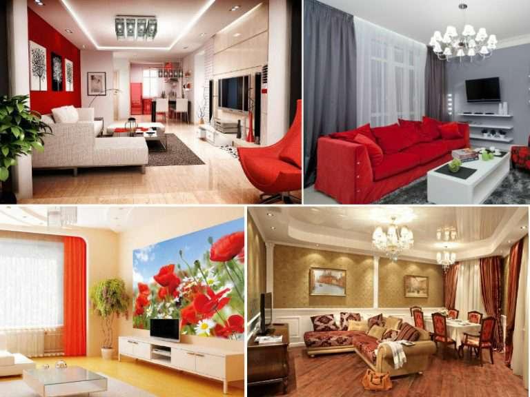 Вечно модная гостиная в красных тонах