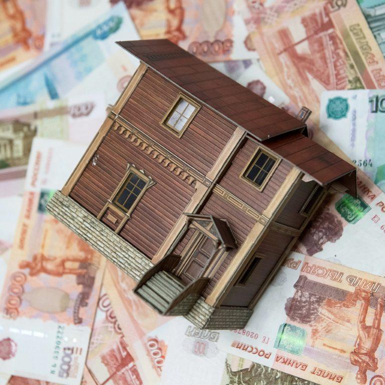 ФАС разработала законопроект об упрощении гражданам перехода на обслуживание ипотеки в другом банке