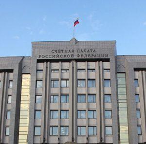 Счетная палата России нашла способ сдержать рост цен на объекты недвижимости