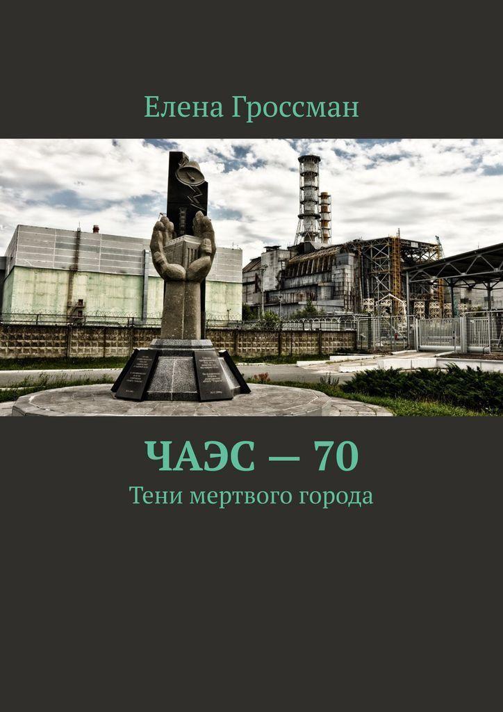 Самарский завод сельскохозяйственного машиностроения альтернативная информация